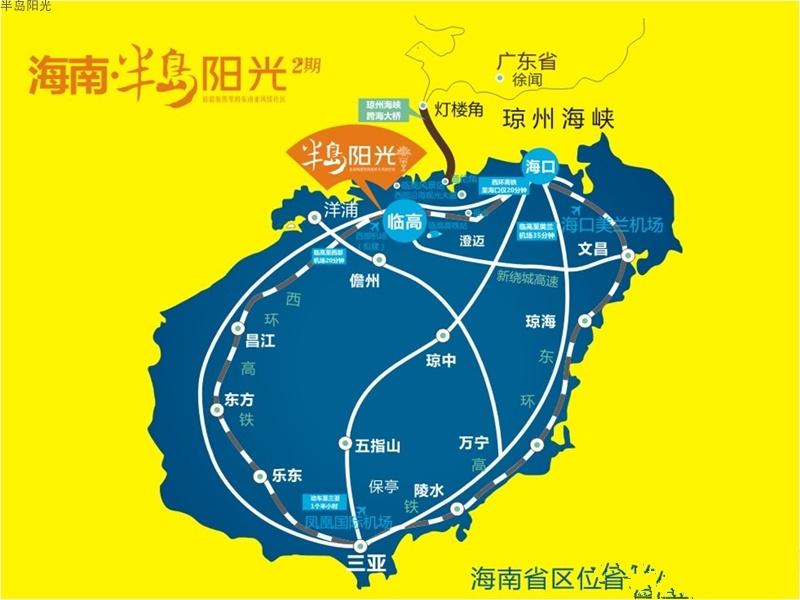 半岛阳光交通图 (4)